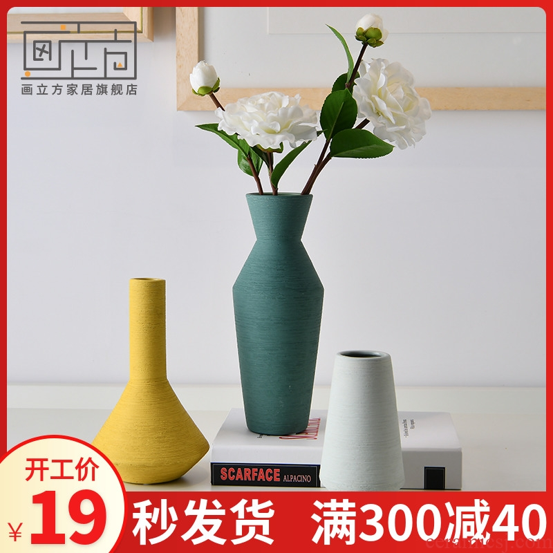 Nordic contracted ins small and pure and fresh wind ceramic vase furnishing articles creative flower arranging dried flower decoration decoration home sitting room