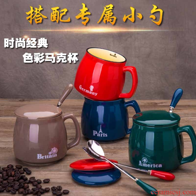 Jingdezhen ceramic cup creative mark cup with cover run milk home office coffee cup of water glass cup