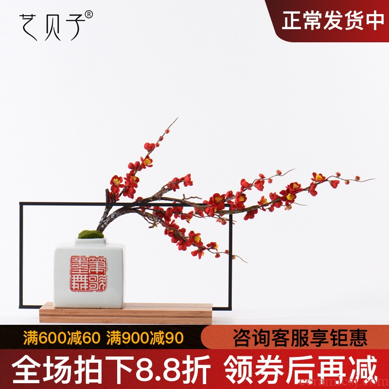 Ceramic vase furnishing articles, the sitting room is the study of new Chinese style name plum flower potted flower, flower implement example room dry flower, flower art as a whole