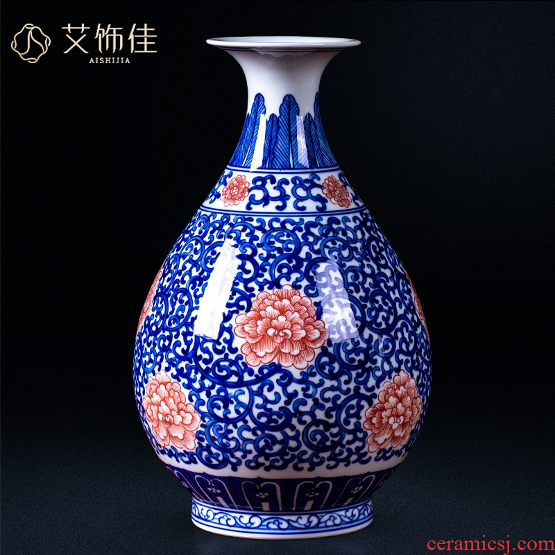 Jingdezhen porcelain vases, antique hand - made porcelain youligong furnishing articles sitting room TV cabinet craft gift collection
