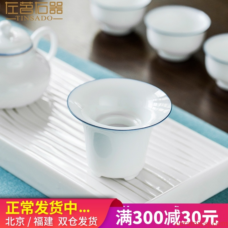 ZuoMing right implement creative sweet white tea filter net is a cup of) tea tea strainer ceramic kung fu tea tea