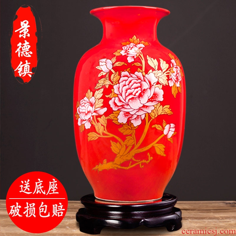 Rich jingdezhen ceramics red China flower vases, furnishing articles home sitting room ark adornment wedding gift