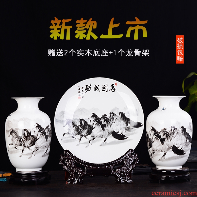 Jingdezhen ceramics Chinese vase three - piece furnishing articles of modern home sitting room ark, flower arrangement adornment ornament