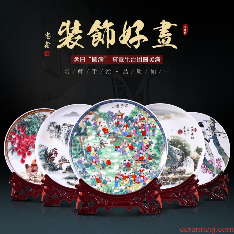 Rich ancient frame hang dish of pottery and porcelain of jingdezhen ceramics decoration plate furnishing articles porch office decoration gifts furnishing articles