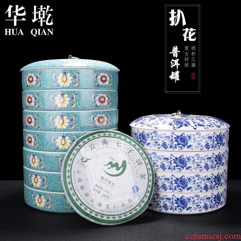 China Qian large pu 'er tea pot tea cake tea urn hand - made POTS of tea box of blue and white porcelain tea barrel storage POTS