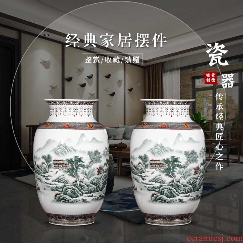 Jingdezhen ceramic vase furnishing articles of new Chinese style antique vase home sitting room porch TV ark adornment ornament