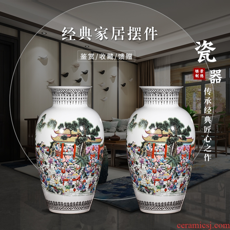Jingdezhen ceramics vase furnishing articles of new Chinese style of large vases, home living room TV ark adornment ornament