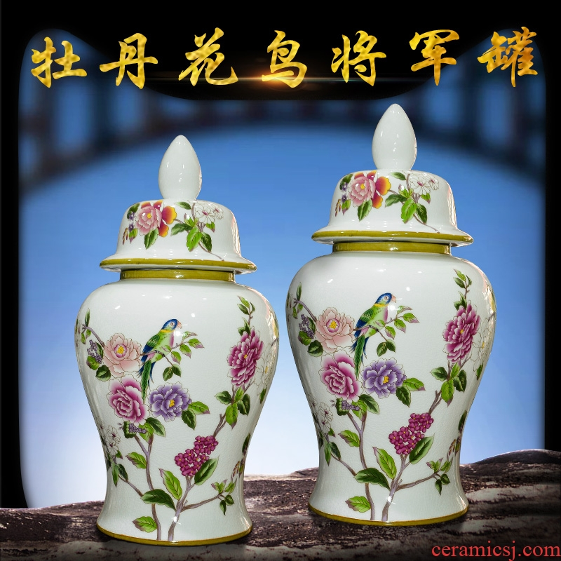 Jingdezhen ceramics general tank storage with cover pot peony flower is placed new Chinese handicraft decoration in the living room