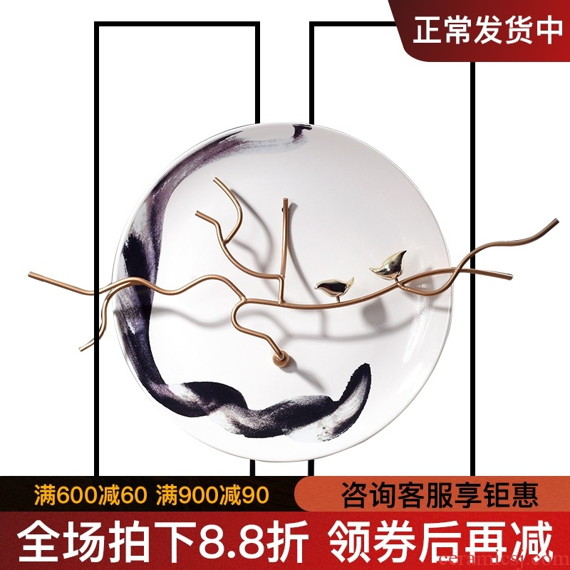 New Chinese style zen disc, wrought iron furnishing articles ceramic creative soft outfit household act the role ofing is tasted example room, the sitting room porch decoration