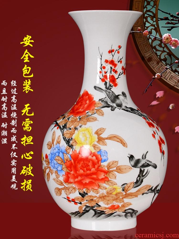 Jingdezhen ceramics powder enamel new sitting room of Chinese style household vase rich ancient frame TV ark, gift furnishing articles