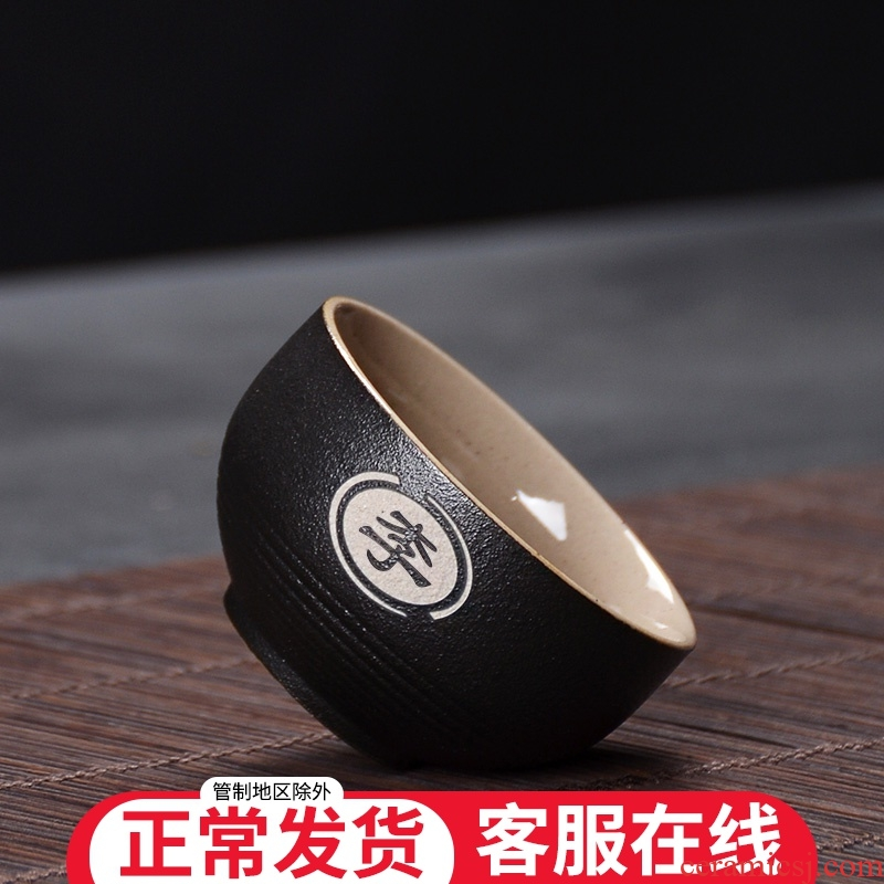 Small sample tea cup kung fu tea bowl ceramic tea masters cup over private custom name engraved words