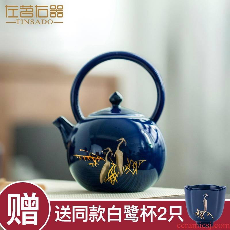 ZuoMing right is old trumpet kunfu tea teapot single girder pot pot of a single filter ceramic tea kettle restoring ancient ways