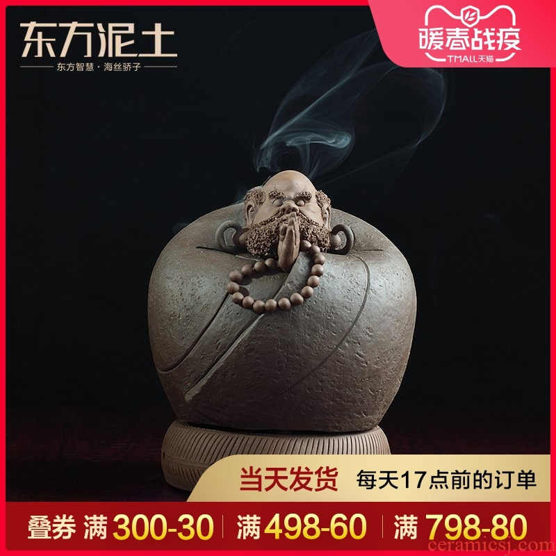 Oriental soil archaize ceramic purple dharma censer household indoor zen sandalwood sedative plate of aromatic incense buner