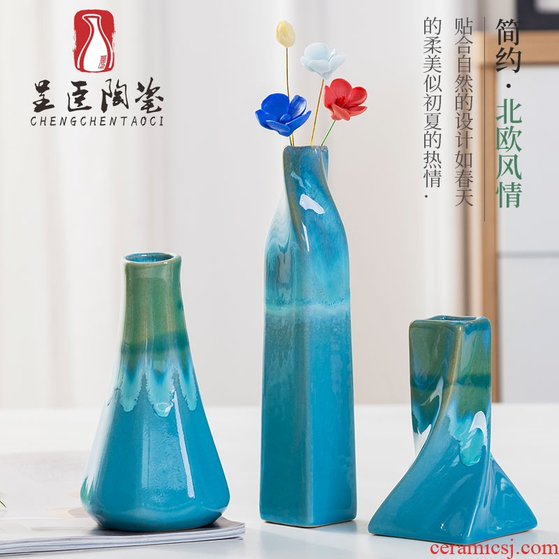 Jingdezhen ceramic vase Nordic home sitting room bedroom I and contracted TV ark place small pure and fresh and decorations