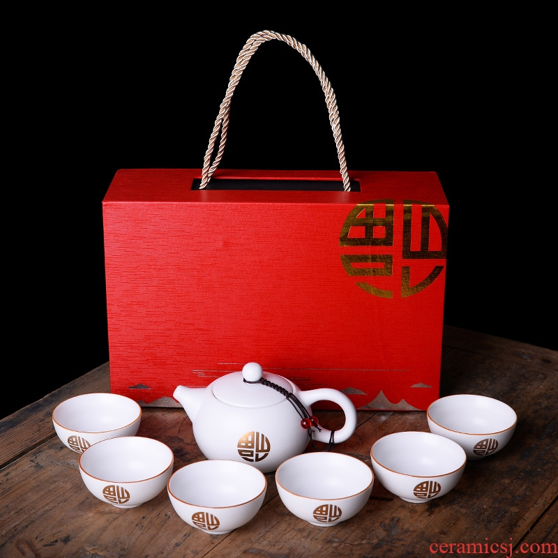 Tang Yan fang contracted kung fu tea set suit household inferior smooth up porcelain teapot teacup caddy fixings business gifts