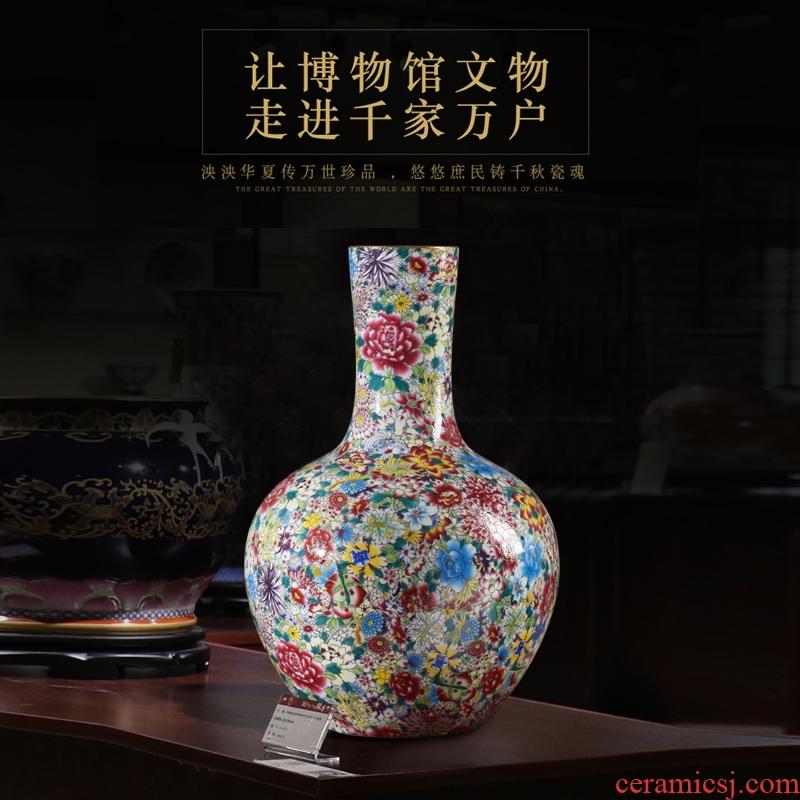 Jingdezhen ceramics pastel colored enamel vase manual powder enamel vase imitation antique porch decoration collection furnishing articles