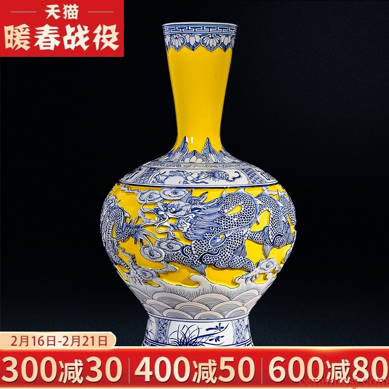Jingdezhen ceramic manual yellow carving number same Chinese vase landing home sitting room porch decorate furnishing articles