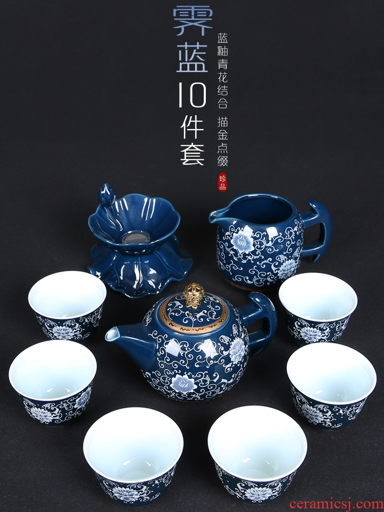 Blue and white porcelain tea set household jingdezhen kung fu tea taking of a complete set of ceramic tea cup tea gift box packaging