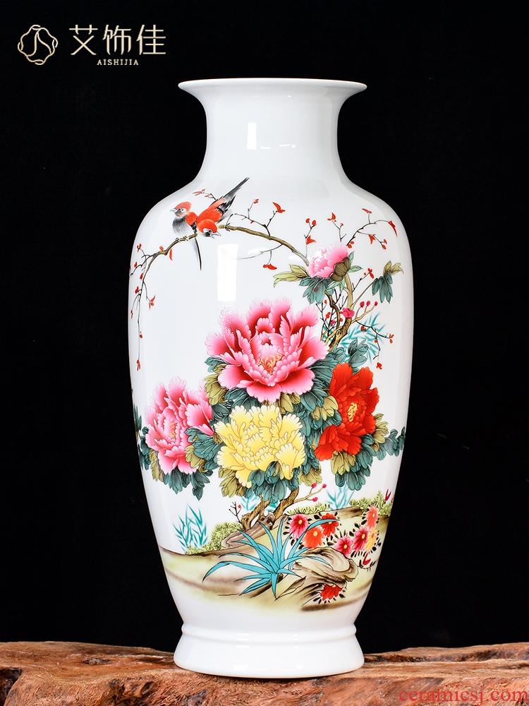 Jingdezhen ceramics powder enamel blooming flowers vase household flower arranging Chinese style living room TV ark adornment furnishing articles
