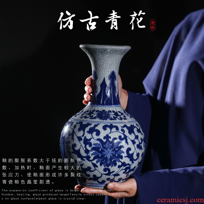 Jingdezhen blue and white porcelain vases, pottery and porcelain vase guanyao imitation antique imitation ice crack glaze blue and white porcelain home furnishing articles