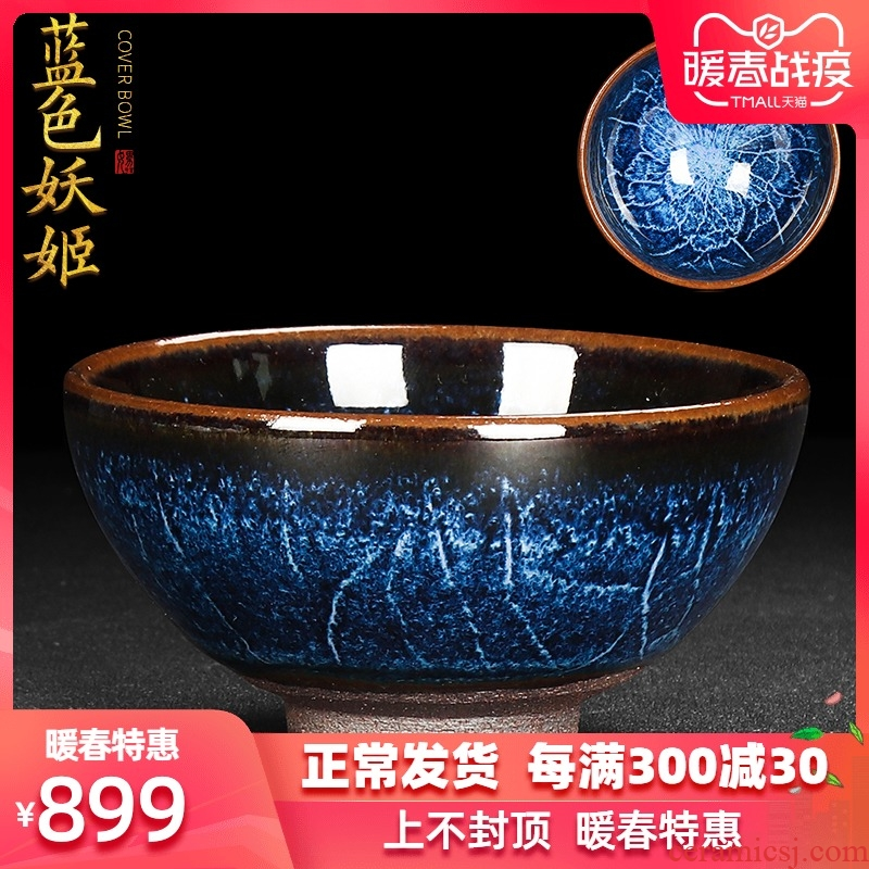 The Master artisan fairy Peng Guihui built one Master cup ceramic household variable large single tea cups red glaze