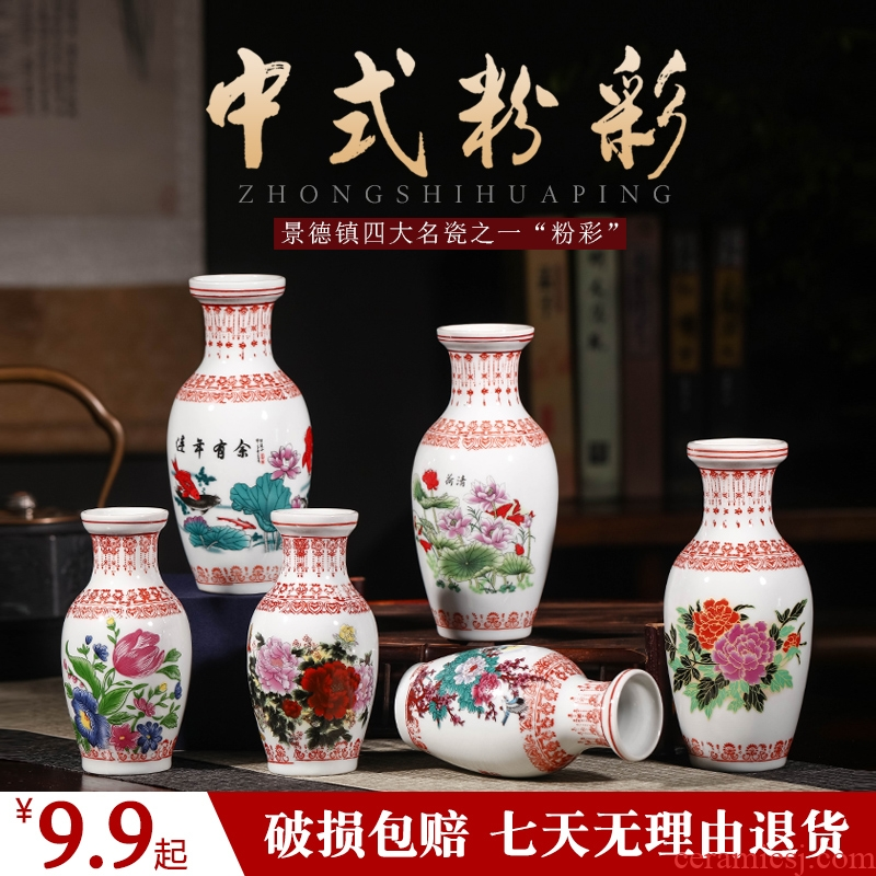 Jingdezhen ceramics flower arranging floret bottle of archaize enamel vase small household act the role ofing is tasted, the sitting room TV ark, furnishing articles