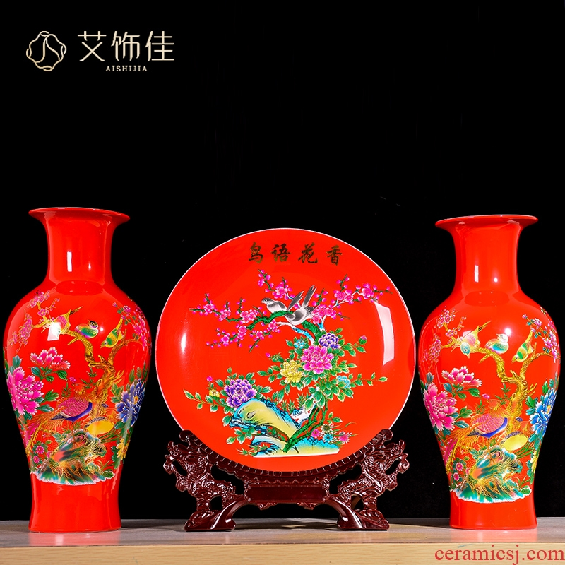 Jingdezhen ceramics charactizing a three - piece vases, flower arranging decorate the sitting room TV ark, crafts