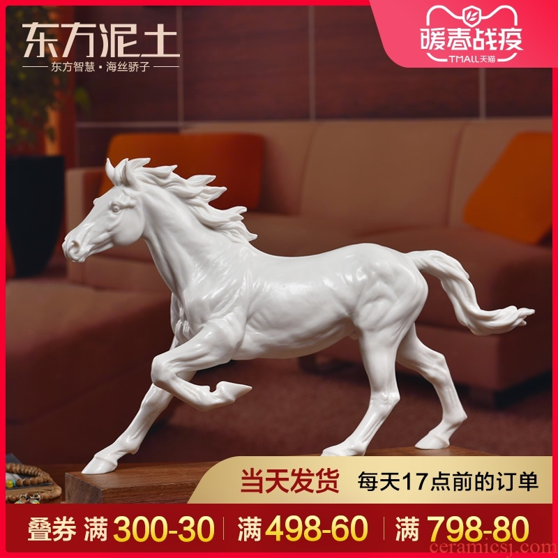 The east mud horse ceramics handicraft furnishing articles dehua white porcelain horse its in The boss 's office