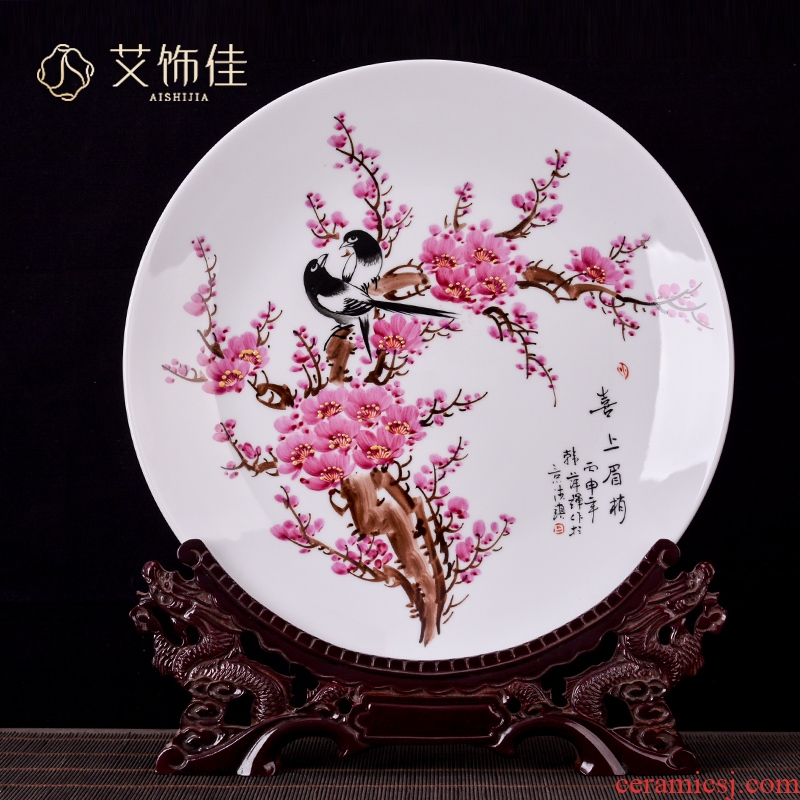 Jingdezhen ceramic famille rose porcelain hand - made decorative plate home new Chinese style furnishing articles rich ancient frame sitting room adornment