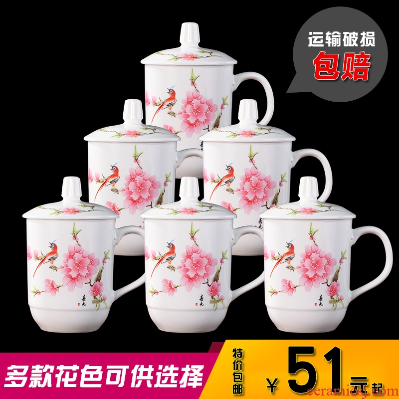 6 pack ceramic cups suit household drinking water cups with cover cup tea wholesale hotel office meeting