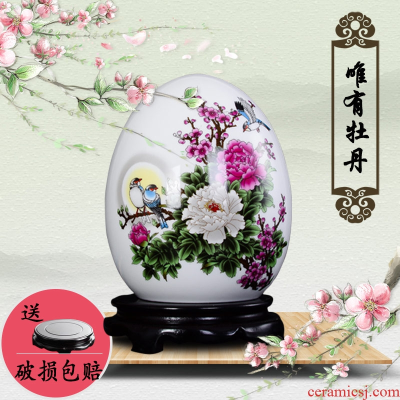 Jingdezhen ceramics JiXiangFu egg sitting room ark, home furnishing articles of modern Chinese style household handicraft ornament