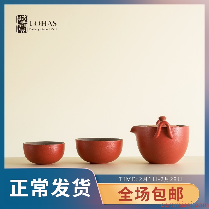 Taiwan lupao ceramic undressed ore tao ran tureen activate a jug of water from the group, the receive travel two cups of tea