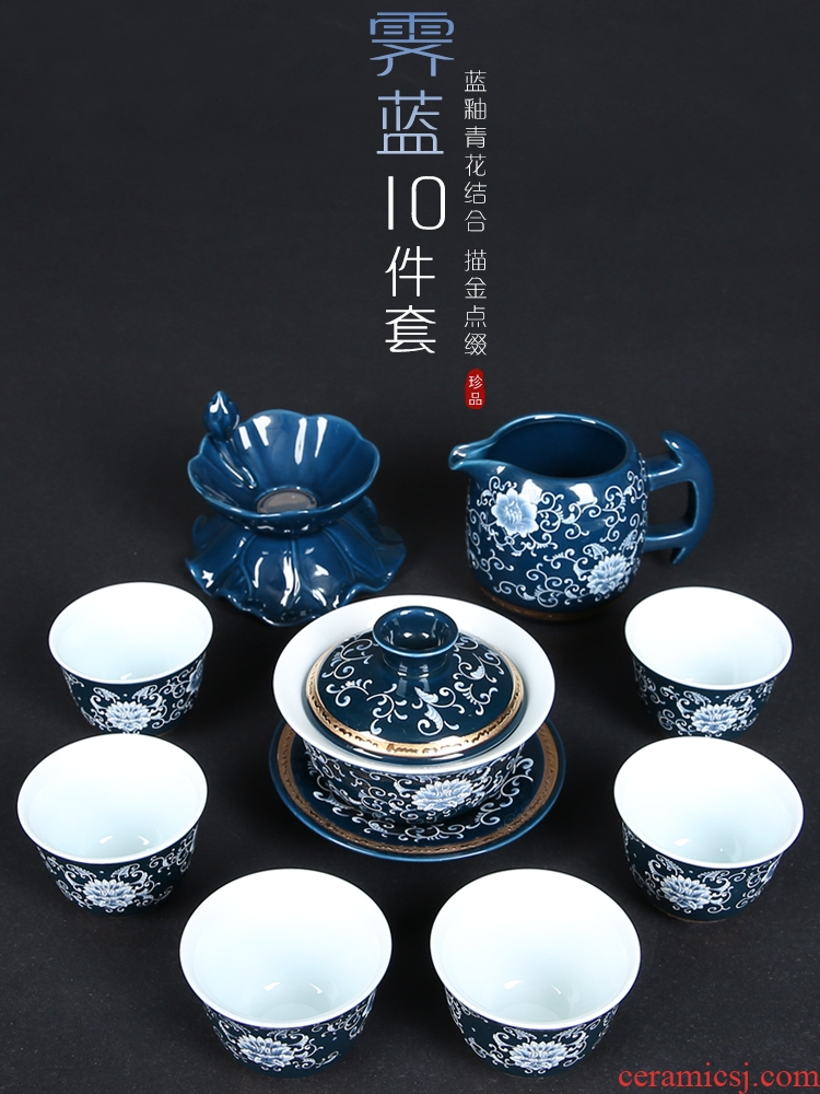 Jingdezhen blue and white porcelain tea set household whole contracted a visitor office kung fu ceramic tea cup by hand