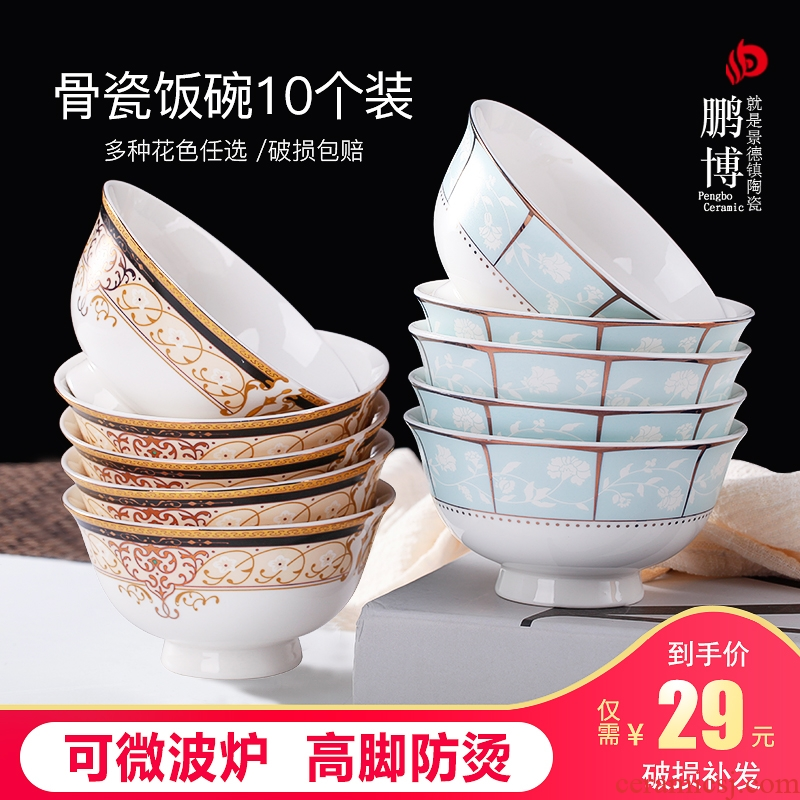 Jingdezhen ceramics 4.5 inch rice bowls cutlery set microwave admiralty ipads porcelain bowl of 10