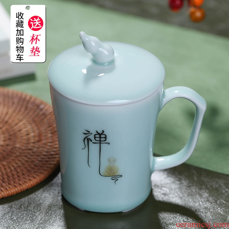 Jade butterfly jingdezhen ceramic cups with cover glass office home celadon personal mark cup 280 ml cup