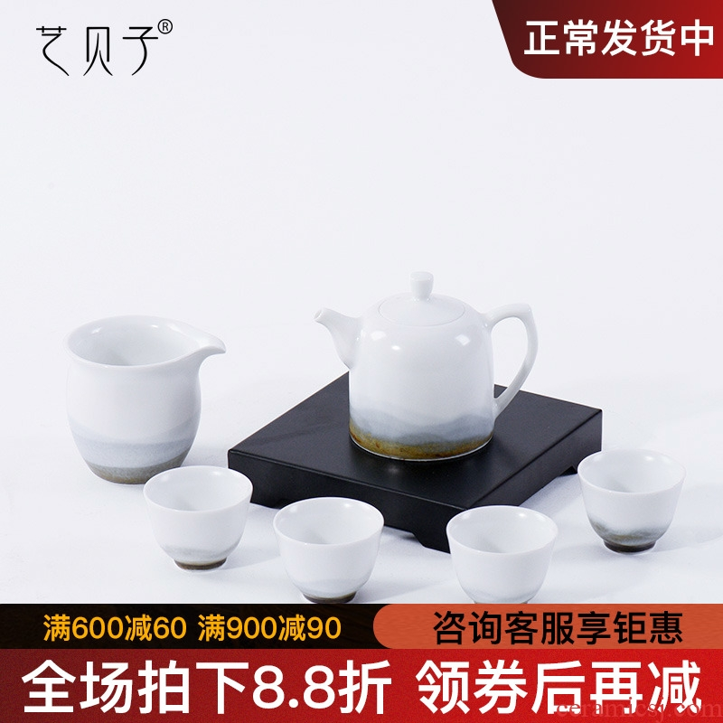 Creative Japanese contracted and I Chinese style small zealand-based scenic mountains between tea sets household jingdezhen ceramic kunfu tea