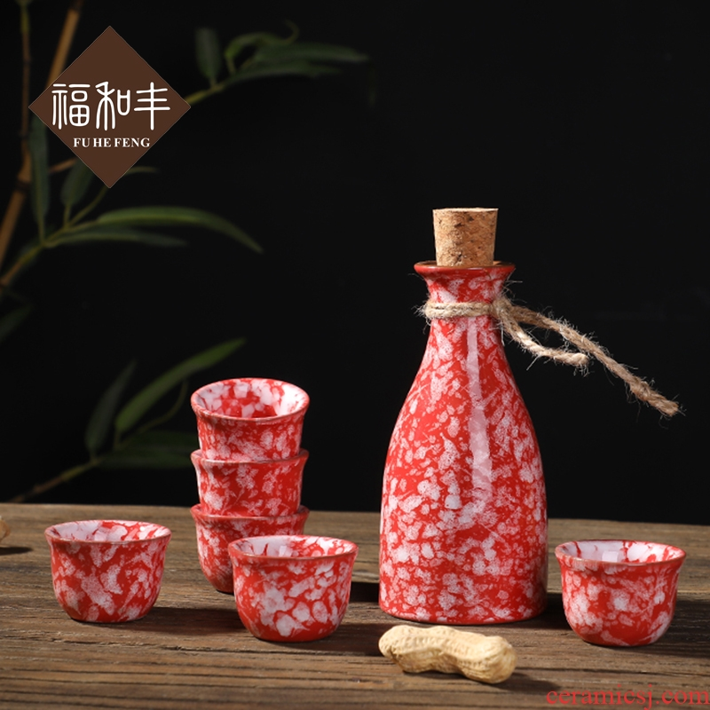 F belong up ceramic wine pot liquor cup home wine suits for Chinese bottle wine jars small a small handleless wine cup points