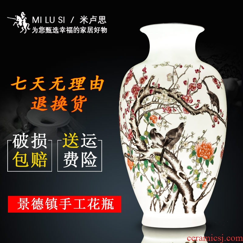 Jingdezhen ceramics hand - made powder enamel vase living room TV ark, flower adornment of Chinese style household furnishing articles
