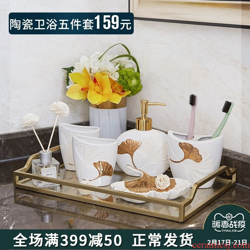 I and contracted set bath five ceramic bathroom wash gargle creative practical furnishing articles between example ornaments