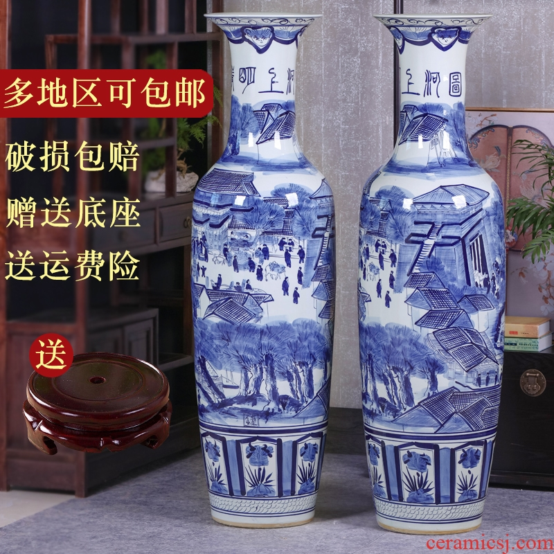Jingdezhen ceramic hand - made large blue and white porcelain vase archaize sitting room of large Chinese vase opening gifts furnishing articles