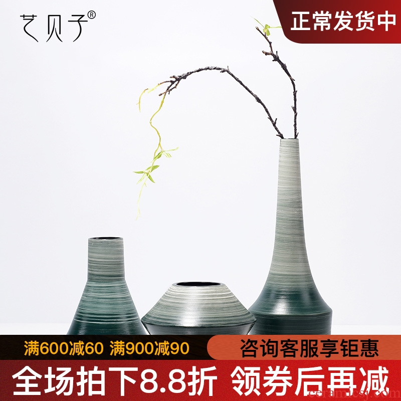 Art BeiZi I and contracted green ceramic vases, flower arranging dried flowers sample room living room table decoration furnishing articles