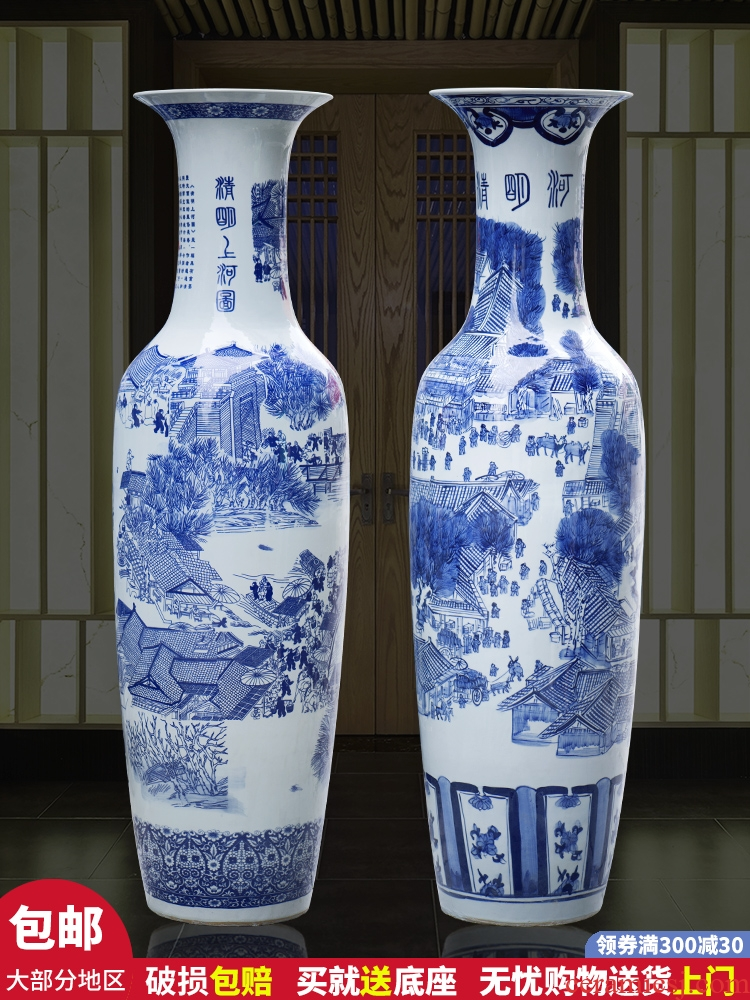 Jingdezhen ceramic painting the living room the French antique blue and white porcelain vase qingming festival furnishing articles furnishing articles hotel decoration