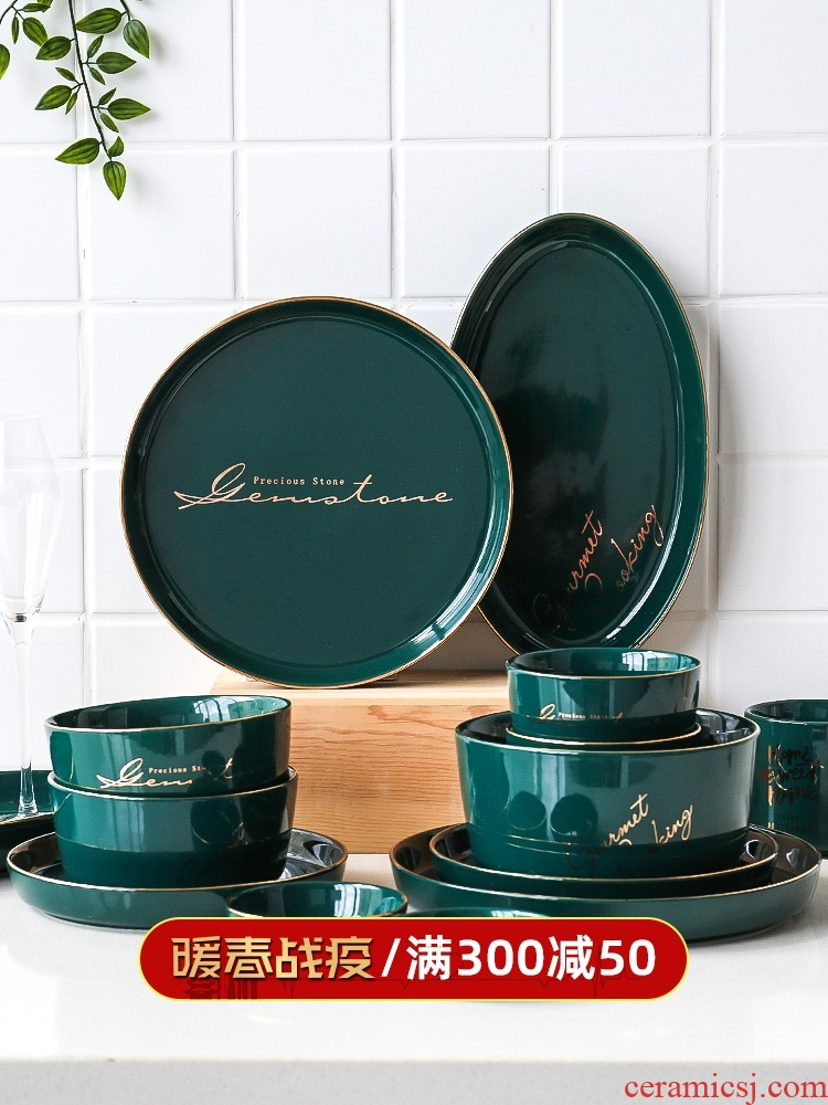 Island house in European style up phnom penh light key-2 luxury crockery bowl plate web celebrity bowl chopsticks dishes suit high - end household combination