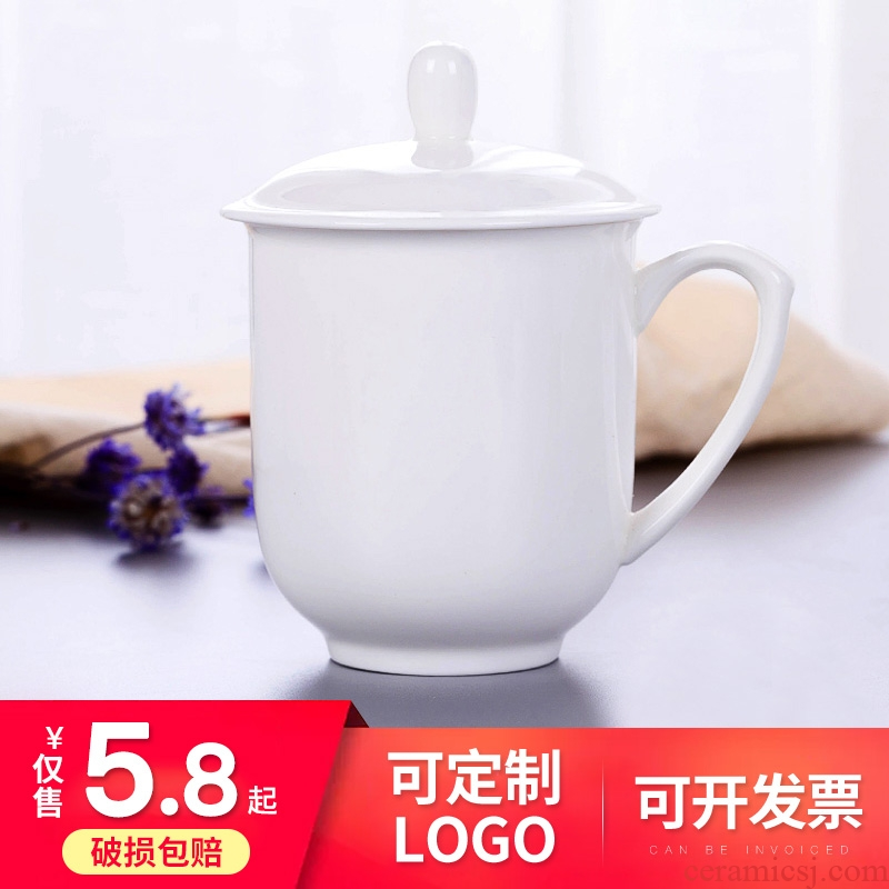Cups with cover hotel ceramic cup pure white ipads porcelain cup with a cup of tea Cups water cup tea cup office meeting