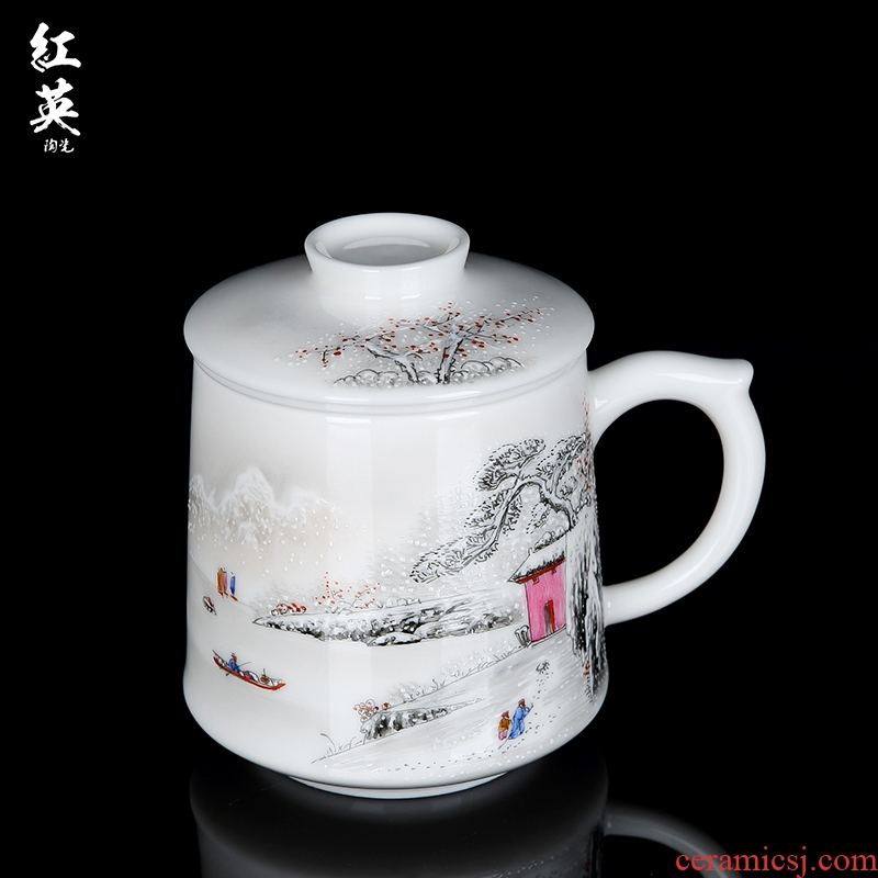 Jingdezhen ceramic keller cup creative office cup with cover filter leak hand - made ceramic keller cups