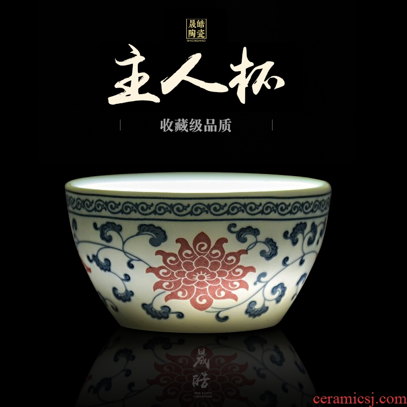 Jingdezhen blue and white ceramics bound branch lotus youligong master cup single CPU kung fu tea tea cups ornaments