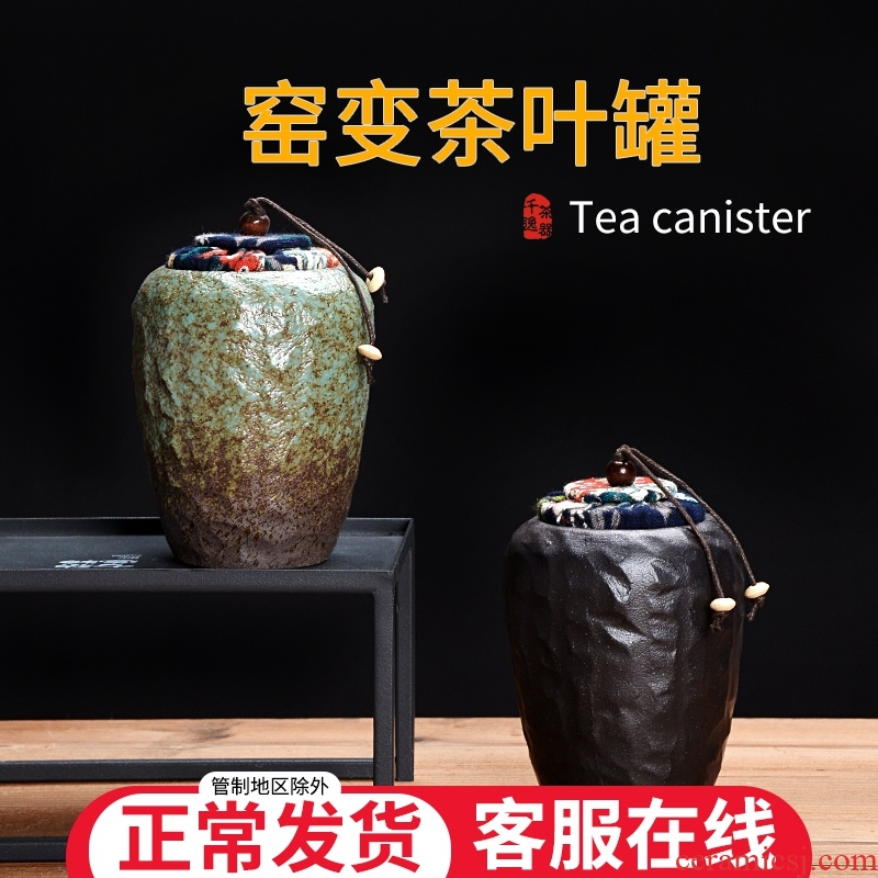 Thousand from black tea caddy fixings ceramic small storage tank sealing portable travel home containers of tea tea storehouse