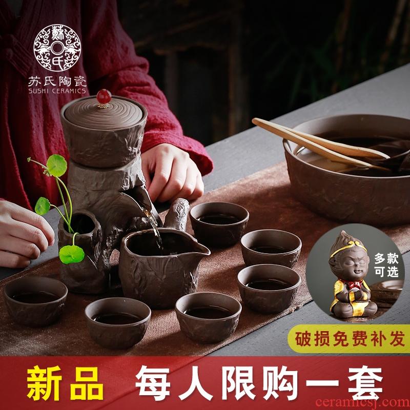 Su ceramic semi - automatic lazy automatic tea suit household violet arenaceous move kung fu tea teapot teacup