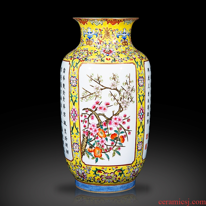 Jingdezhen imperial up chinaware imitation the qing qianlong pastel yellow flower vase in the sitting room decorate household furnishing articles
