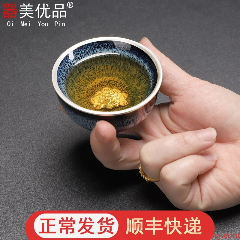 The Machine has the best tea set YinJian lamp bowl sample tea cup up ceramic cup obsidian temmoku cup kung fu small tea cups